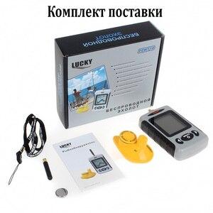 Image 5 - FFW718 şanslı derinlik Sonar balık bulucu kablosuz rus menü taşınabilir balık bulucu 45 M/135FT