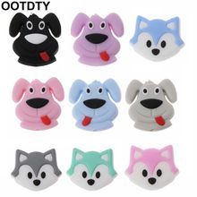 Dog Fox Baby Teething Beads Cartoon Silicone Beads For Necklaces BPA Free Teether Toy Accessories Nursing DIY(China)