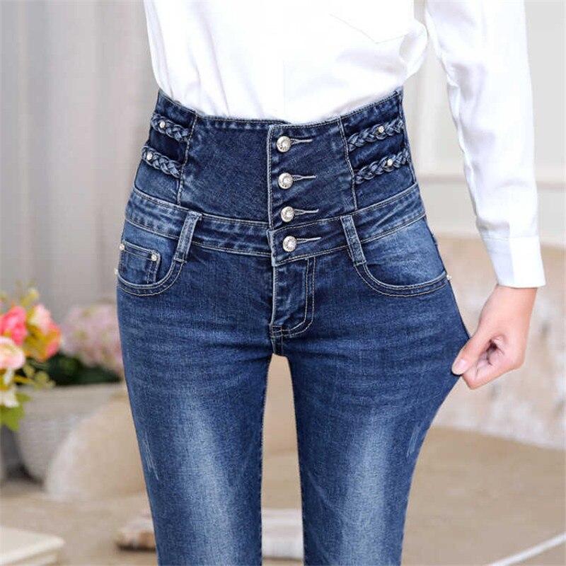 Jeans 2019 Womens Patchwork Jeans Denim Pants Plaid Black High Waist Buttons Ankle Length Wide Leg Pants Casual Hot Sales B91335j Women's Clothing