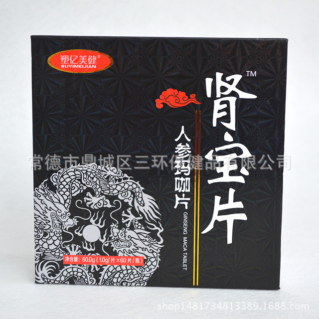 Maca ginseng tablets - protection of men's health - enhancing sexual function of the man in the elderly - improve immunity