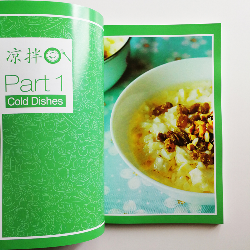 Image 4 - Easy Recipes Easy Chinese Classic Simple Dishes for Foreigners English Edition Simple Book About Cooking Delicious Chinese Food-in Books from Office & School Supplies