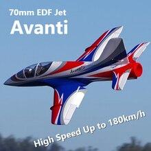 FMS 70 мм воздуховод вентилятор EDF Avanti синий высокоскоростной 6 S 6CH с закрылками втягивается PNP RC самолет реактивный Спорт модель самолет Avion