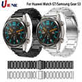 22mm נירוסטה רצועת השעון רצועות עבור Samsung הילוך S3 Frontier קלאסי להקת צמיד עבור Huawei שעון GT2/גלקסי שעון 46mm