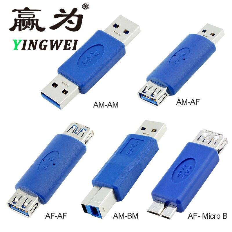 USB Connector Female or Female USB Adapter for Data Cable USB Converter AM-AM AM-AF AF-AF AM-BM AF-Micro B USB Extension Head