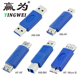 USB Connector Female or Female