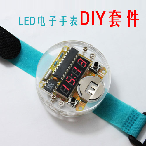 Watch the clock DIY big microcontroller LED kit time digital tube electronic watch watch parts splendid brand new boys girls students time clock electronic digital lcd wrist sport watch
