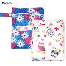 20*25 см, Pororo, один карман, влажная сумка, детская тканевая сумка для подгузников, водонепроницаемая многоразовая сумка для подгузников, маленький размер, сухая сумка для мам
