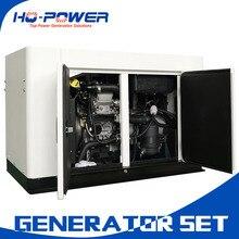 380 В 10 кВт 12,5 ква дизельный генератор с навесом Бесшумная цена