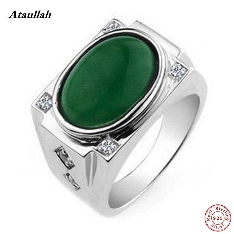 Pure Jade Ring