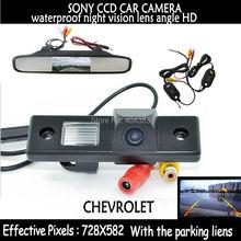 Sans fil sony CCD Vue Arrière de voiture Caméra de recul parking caméra + moniteur pour CHEVROLET Epica/Lova/Aveo/Captiva/Lacetti/Cruze/Matiz
