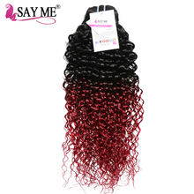 SAY ME Ombre 1B Burgundy Brazilian Hair Two Tone Kinky Curly Hair Bundles Non-Remy Red Human Hair Weave 10-26inch Free Shipping