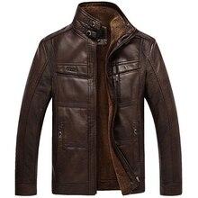 Blouson dhiver en cuir PU homme, vêtement dextérieur en molleton épais et avec fermeture éclair, pour moto