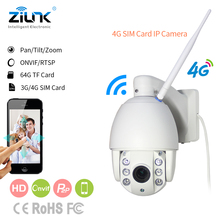 ZILNK 3G/4G/WIFI  IP Camera Speed Dome Camera PTZ Full HD 1080P P2P Network 2.8-12mm Zoom Lens IR Night Vision Outdoor