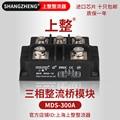 Выпрямитель  MDS300A мост выпрямителя  трехфазный модуль выпрямителя