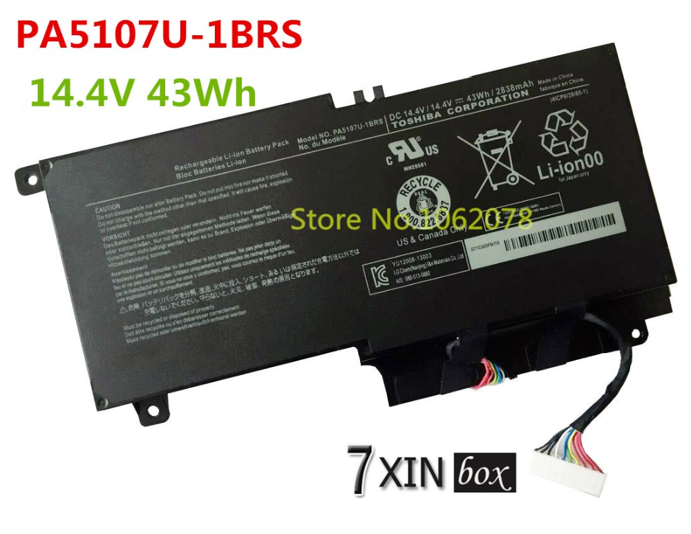 PA5107U 43wh Laptop Battery PA5107U-1BRS P/n P000573230 For Toshiba Satellite L55 L55t Series