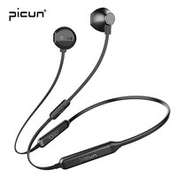 H12 Wireless Headphones Sport Earphones Support For 2 Device IPX5 Waterproof Bluetooth Headphone Magnetic Headset For Pc Phone