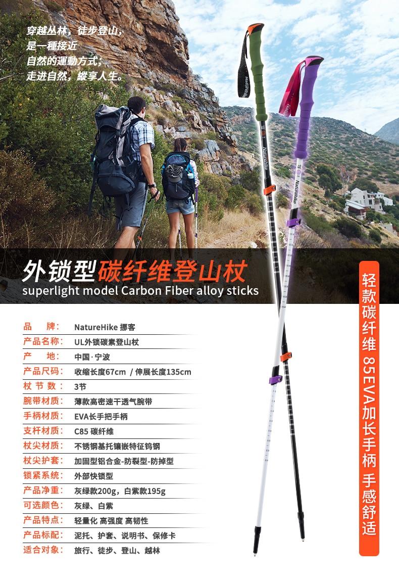 High Quality stick trekking