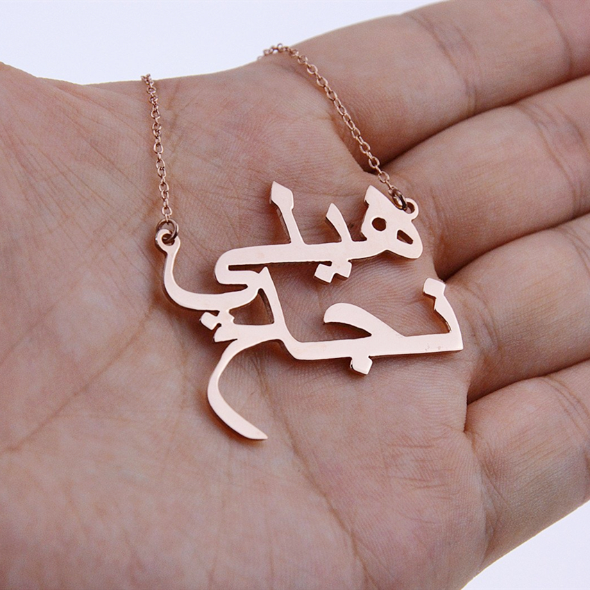 806f101b2bdd4 Buy persian necklaces and get free shipping on AliExpress.com