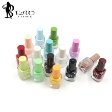 Beautome 20161 Pcs 18″ Quick Dry Nail Polish Sweet Fragrance Lacquer Varnish 42 colors For Nail Art Decorations