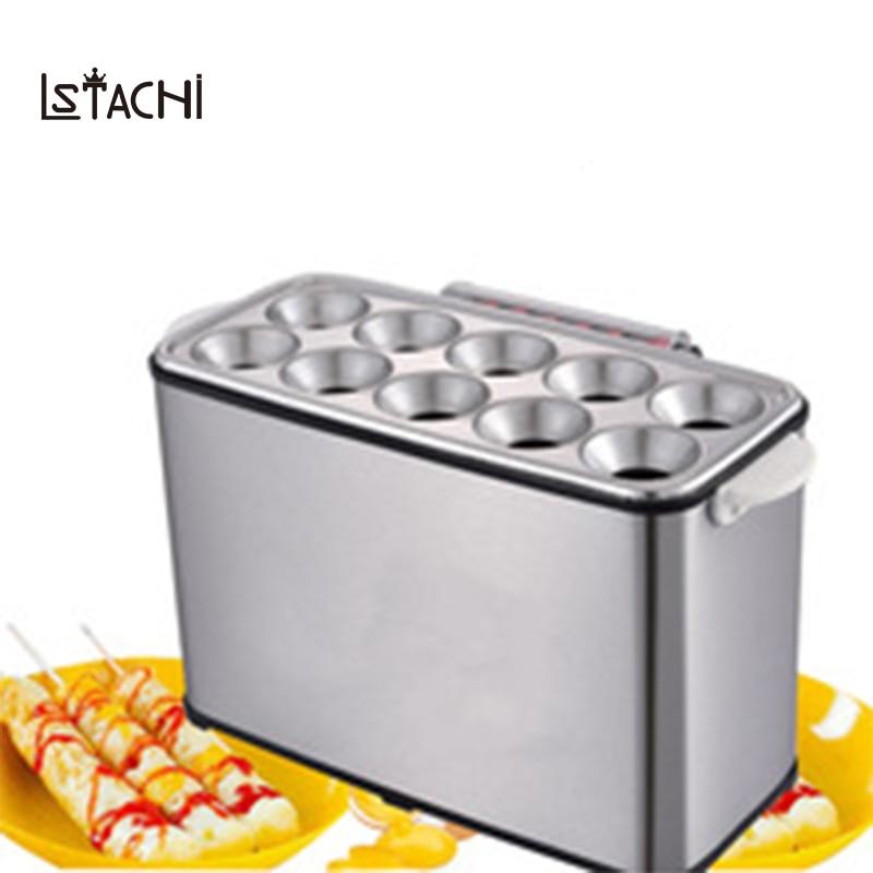 LSTACHi вафельница колбаса ролл электрическая плита яйца котел для горячей собаки Пароварка омлет мастер чашка для завтрака машина 10 отверсти
