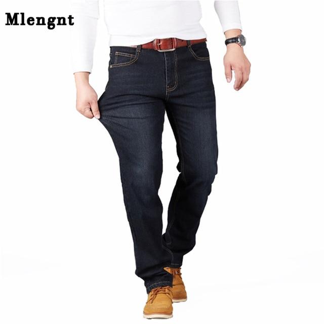 Большие размеры 28-48, мужские джинсы с высокой посадкой, прямые длинные узкие брюки, модные повседневные Черные синие джинсы, мужские деловые Джинсы, Брюки
