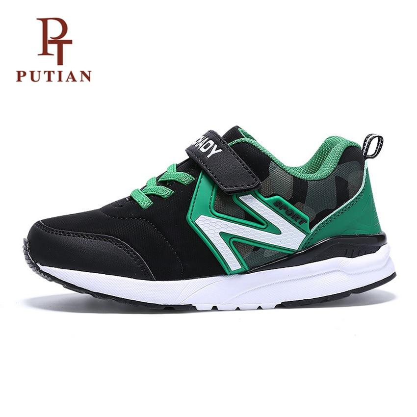 43108f52d07 PU TIAN dětské běžecké boty dětské boty chlapci holky běžné boty ...