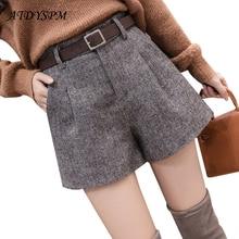 Шорты женские шерстяные с завышенной талией, винтажные элегантные офисные Короткие штаны с широкими штанинами, универсальные повседневные трапециевидные, с бесплатным поясом, Осень зима