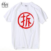 HanHent Demolished the houses T-shirts Men Chinese Letter Summer Cotton Tops Fashion Streetwear Tshirts Men T shirt Custom Made(China)