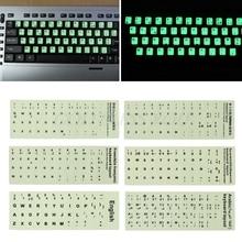 Флуоресцентные наклейки на клавиатуру разных языков, светящаяся Водонепроницаемая защитная пленка на клавиатуру