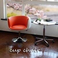 The Living Room Sofa Rotating Sofa Cup Chair PU Metal Lifting Office Sofa Red Black Color