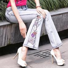 Женщины Роскошные Цветочные Вышивка Одежды Промывают Ретро Flare Джинсы Стразами Дамы Клеш Flare Брюки Джинсовые Бесплатная Доставка