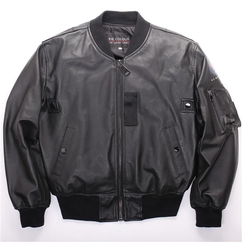 Us army leather jacket
