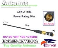 SMA Female Connector Original Harvest Eagles Antenna HC100 VHF 134 174MHz Commercial Handy Antenna for Ham radio