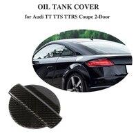 Engine Oil tank Filler Water tank Lid Cap cover Carbon Fiber Retrofit For Audi TT Quattro TTS TTRS coupe 2 door
