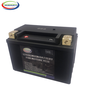14S lithium-ion Motorcycle LiFePO4 Battery 12V Battery 450CCA 14AH Size-150*87*110mm Jump Starter with BMS Voltage Protection