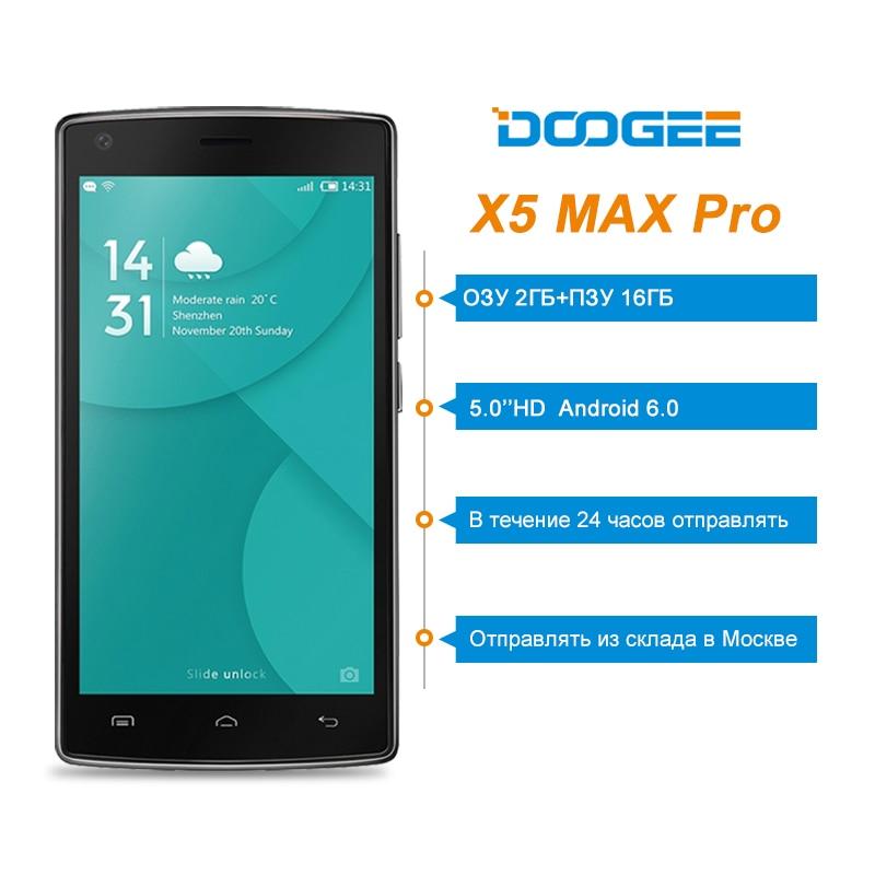 doogee x5 max с доставкой в Россию