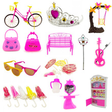 55Pcs Baby & Toddler Toys Creative Cartoon Designed Kurhn Jenny Dolls DIY Toy Accessory Random Color FJ88