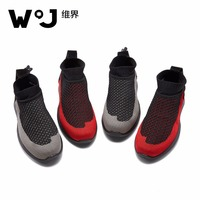 W J Spring Summer Autumn Flyweave Casual Shoes Men Breathable Sneaker Light Slip On Men Shoes