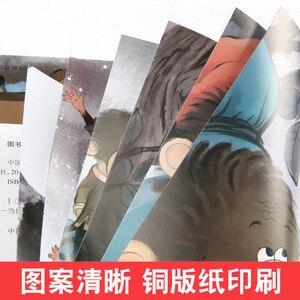Image 3 - 20 قطعة/المجموعة اليوسفي كتاب القصة الصينية الكلاسيكية حكايات الصينية الطابع هان زي كتاب للأطفال الأطفال النوم سن 0 إلى 6