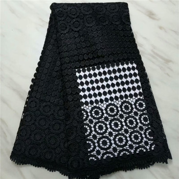 2019 Newest African Cord Lace Fabric High Quality black color Embroidery Guipure French Cord Lace Fabrics for wedding pl82-49