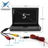 5 인치 TFT 컬러 LCD 자동차 주차 사이드 모니터 자동차 접이식 모니터 카메라 DVD VCR 12 ~ 24 볼트 2 비디오 입력 사이드 뷰 오디