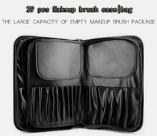 29pcs Brushes Case Professional High Quality  Brush holder with leather material