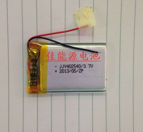 Wholesale 3.7v lithium polymer battery <font><b>402540</b></font> 350MAH e-book reading hine remote control battery Audio image