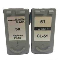 vilaxh pg 50 cl 51 For Canon PG50 CL51 Ink Cartridge For Canon PIXMA MP150 MP160 MP170 MP180 MP450 MP460 MX300 MX310 iP2200 iP62