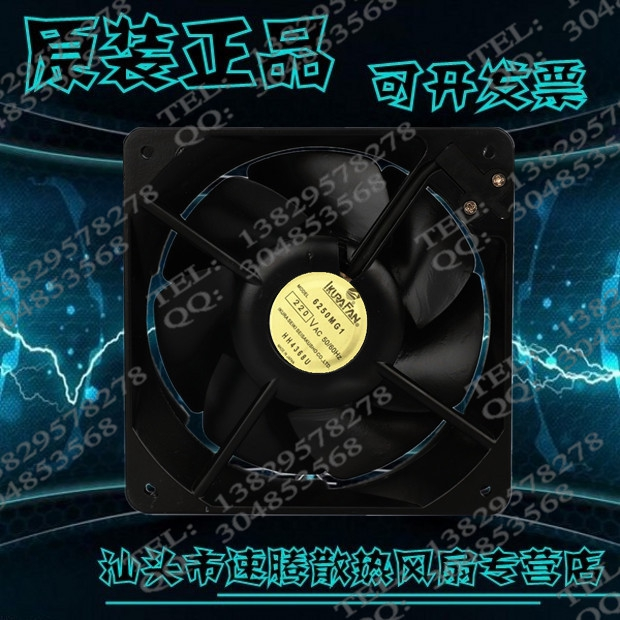 Original FAN 16055 230V models 6250MG1 cooling fan