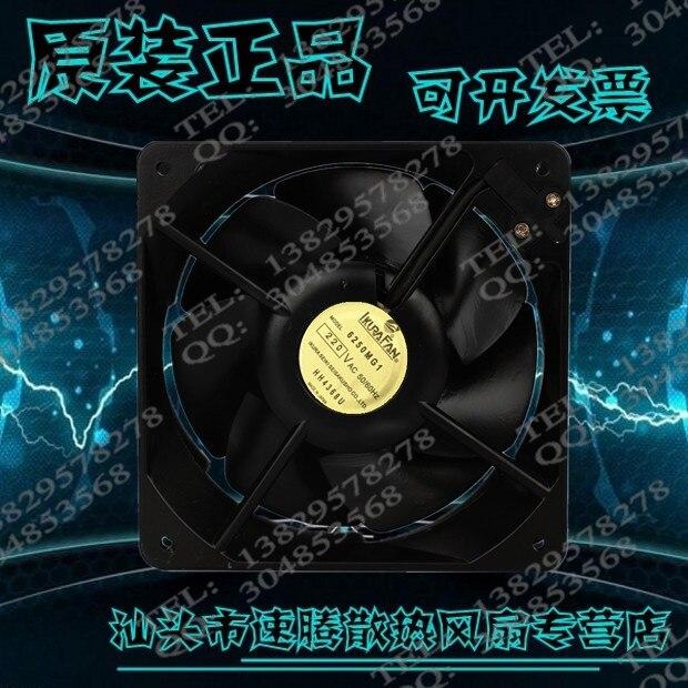 Ventilateur d'origine 16055 230 V modèles 6250MG1 ventilateur de refroidissement
