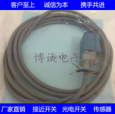 Square Spot Close To Switch DF-AD-601-C1717 DF-AD-603-C1717 Inductive Sensor