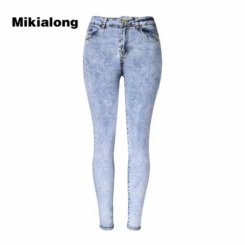 2017 High Waist Pencil Stretch Skinny Jeans Femme High Waist Casual Cotton Women Jeans Pants Slim Large Size Denim Pants 2017 autumn high waist pencil stretch casual skinny jeans femme cotton slim denim pants women casual plus size jeans mujer