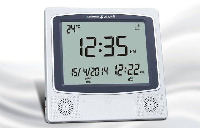 Al Harameen Azan and Alarm Wall Clock Azan Adhan Clock Islamic