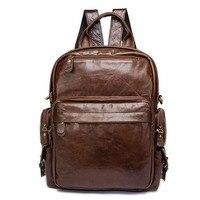 Мужской кожаный рюкзак вертикальный квадратной формы замши дорожная сумка корейский стиль повседневная кожаная дышащая молния школьные с